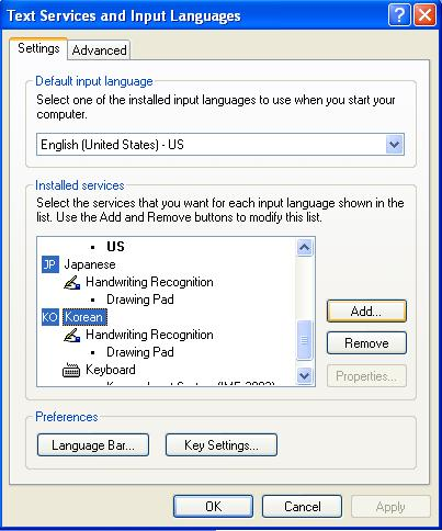 Typing Korean Characters in PC – It Started with Hangul