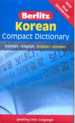 reference materials korean dictionary %ED%%C%EA%B%AD%EC%%B %EC%%AC%EC%A%