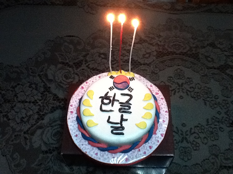 Hangul Nal It Started With Hangul