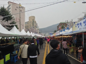 Tents set-up for the festival featuring Korean food